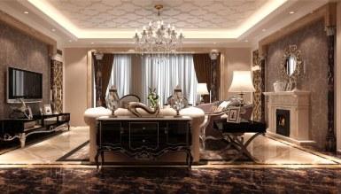 - Katanga Salon Dekorasyonu