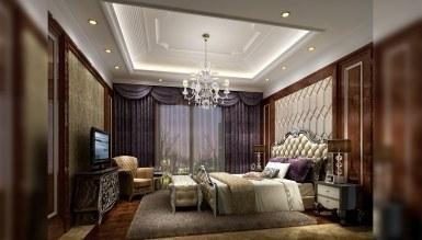 Kurfe Otel Odası