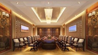 - Lablin Ofis Toplantı Salonu Projesi