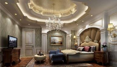 525 - Lüks Bitam Otel Odası