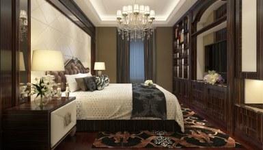 525 - Lüks Bukavu Otel Odası