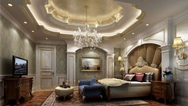 Lüks Bitam Hotel Room Furniture
