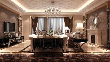 - Modern Salon Dekorasyonu